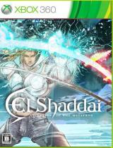 El Shaddai: Ascension of the Metatron (2011)