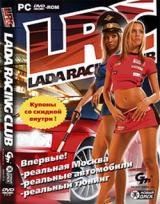 Lada Racing Club