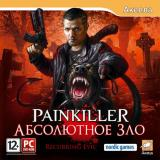 Painkiller: Recurring Evil (2012)