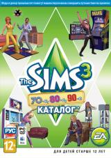 Sims 3 70s, 80s & 90s Stuff, The