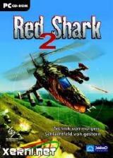 Red Shark 2 (Красная акула)