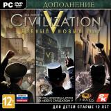 Sid Meier's Civilization V: Brave New World...