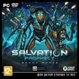 Salvation Prophecy (2012)