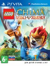 LEGO Legends of Chima: Laval's Journey (2013)