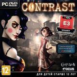 Contrast (2013)