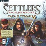Settlers, The Наследие королей. Сага о туманах