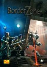 Пограничье (Borderzone)