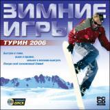 Зимние игры. Турин 2006 (Wintersport Pro 2006)