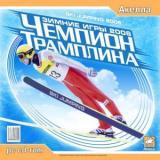 Чемпион Трамплина: Зимние Игры 2006