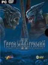 Герои Мальгримии II: Нашествие Некромантов