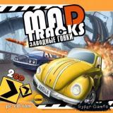 Mad Tracks: Заводные Гонки