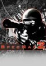 Specnaz 2 (2008)