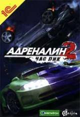 Адреналин 2: Час Пик (2007)