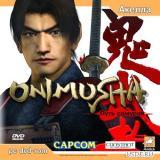 Onimusha: Путь Самурая