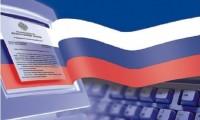 Мониторинг законодательства в области информационных технологий и телекоммуникаций за октябрь 2016 года