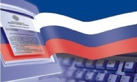 Мониторинг законодательства в области  информационных технологий и телекоммуникаций за май 2017 г.