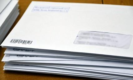 «Устраняется сама возможность ошибки»: суды Москвы подключат к гибридной почте