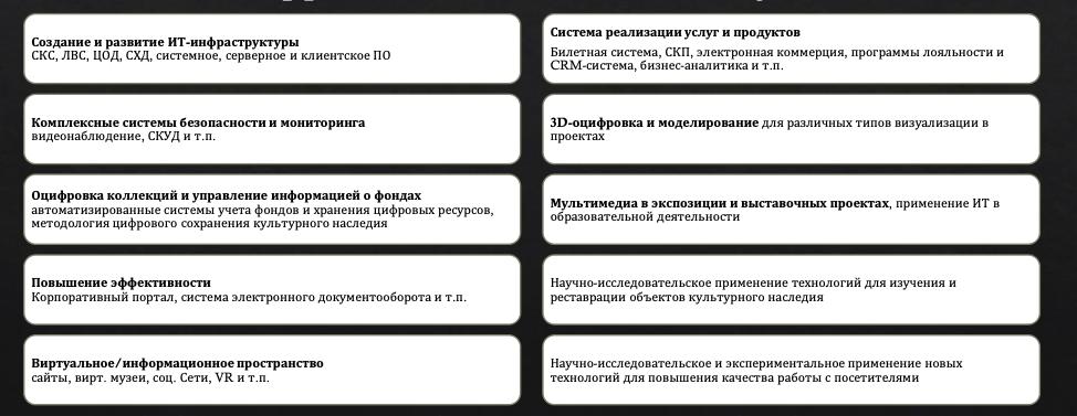 risunok_4.png