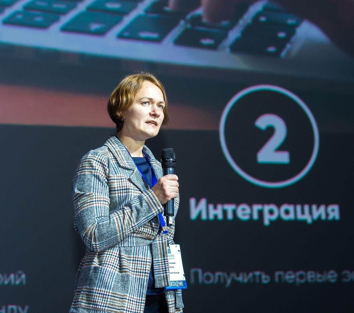 alla_antonova.jpg