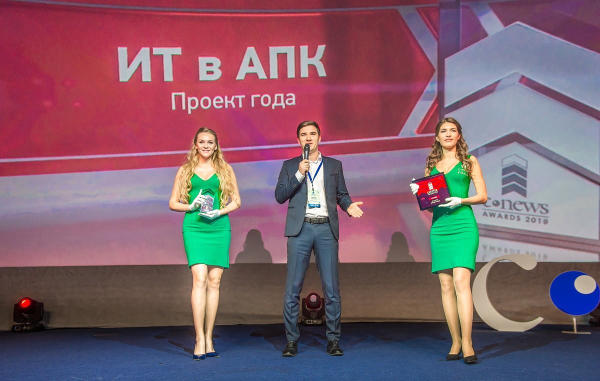 01it_v_apk_yamshchikov.jpg