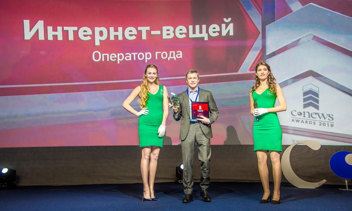 04internet_veshchei_miskevich.jpg