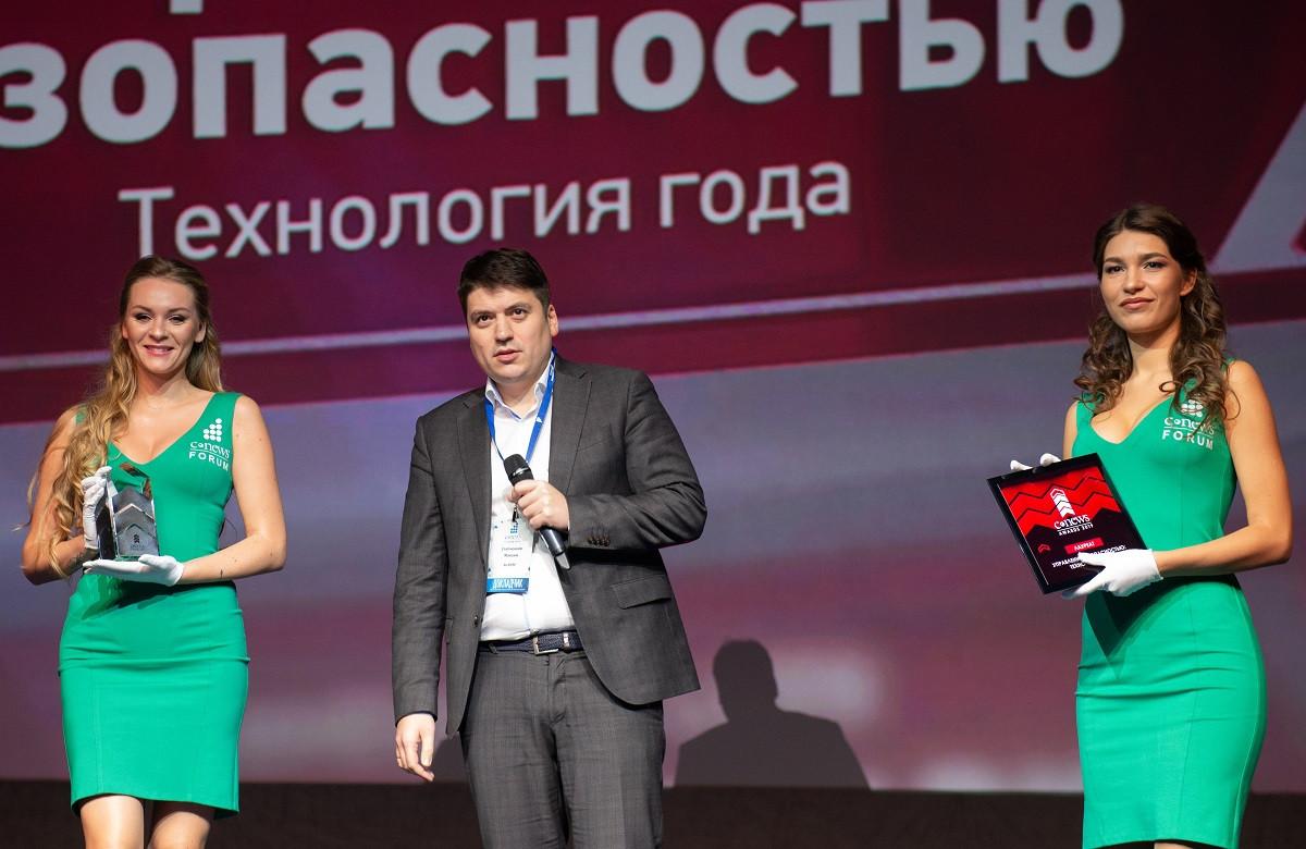05upravlenie_bezopasnostyustepchenkov_rusiem1200.jpg