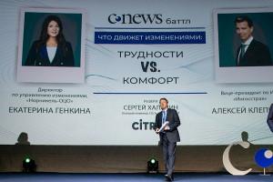 CNews Баттл: Что движет изменениями? Видео