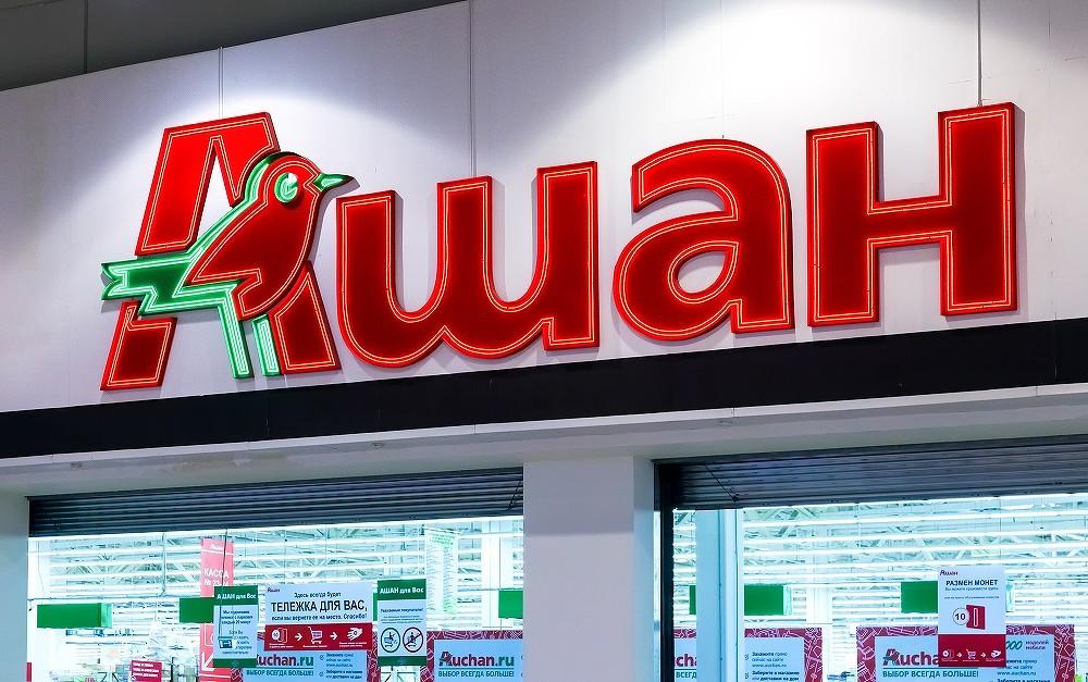 Auchan работает на российском рынке с 2002 г.