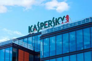 «Лаборатория Касперского» анонсировала новые решения для корпоративной кибербезопасности