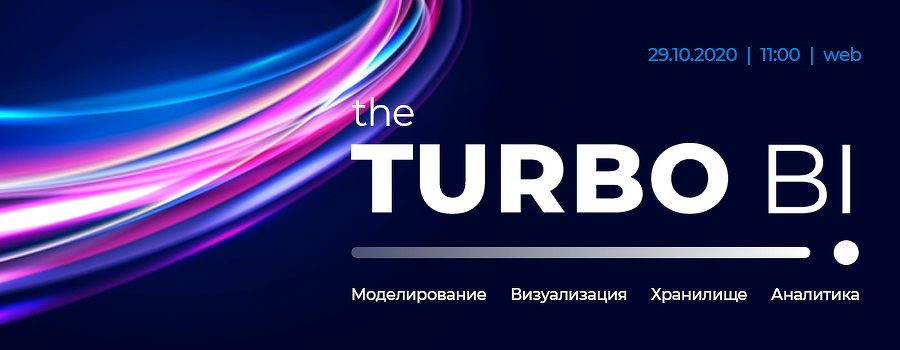 the_turboemail900h350.png
