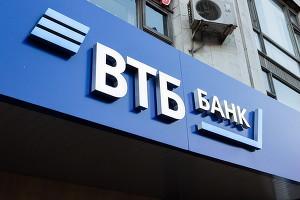 Российский финсектор ушел в строительство экосистем: опыт ВТБ