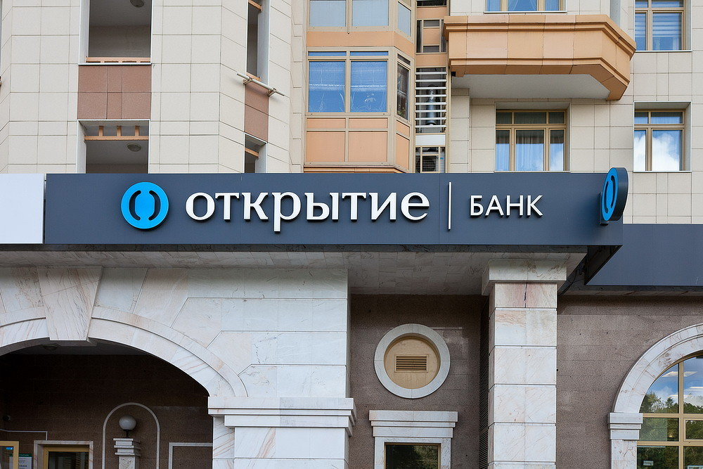 bank1000.jpg