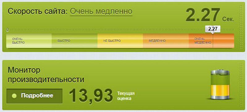 ilyustratsiya_2_bylo.png