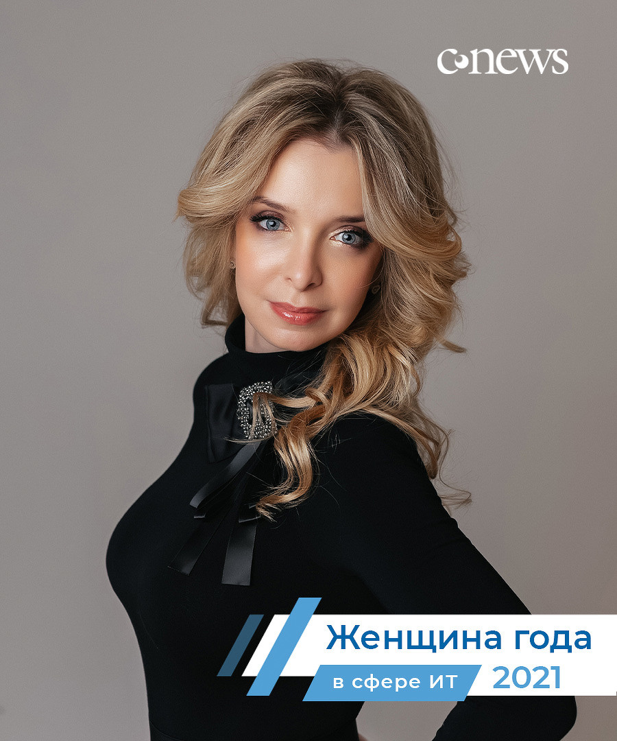 bocharnikova_2021.jpg