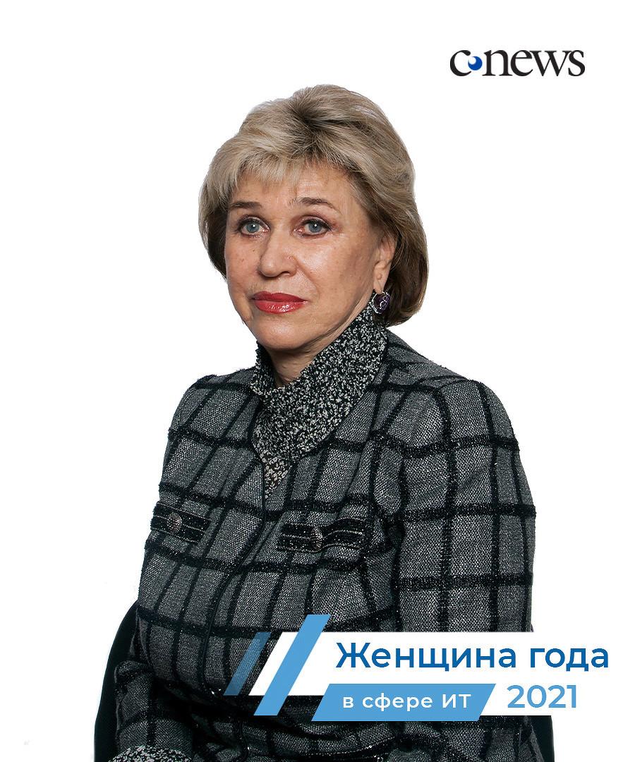 kurovskaya2021.jpg