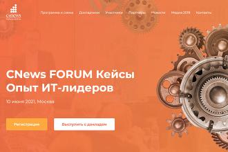 Как меняется уровень цифровизации в России