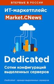 «Яндекс» создал «убийцу» Zoom