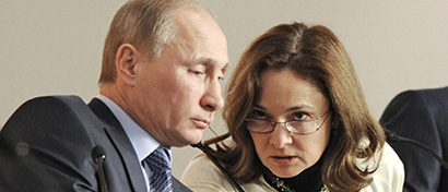Глава Центробанка на встрече с Путиным выступила против биткоинов