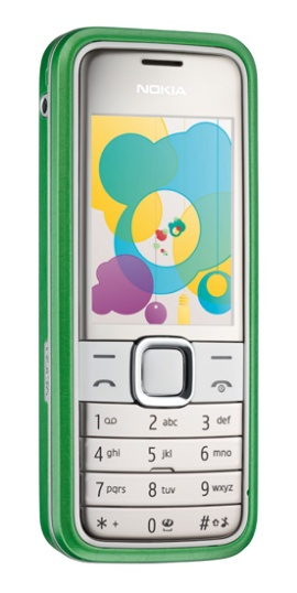 Nokia 7310 Supernova – «возрожденная классика» Nokia, простота, надежность и сменные панельки