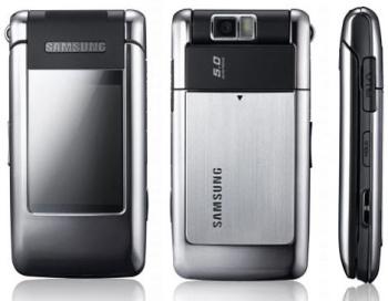 Samsung G400 – единственная в продаже раскладушка с внешним сенсорным экраном