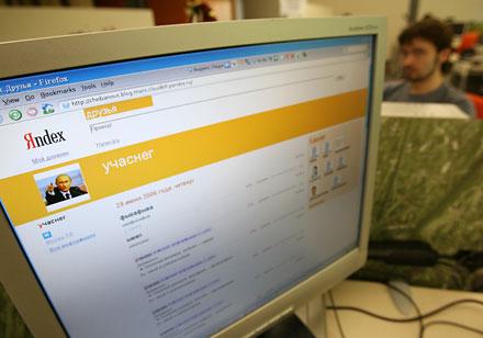 Яндекс запустил собственный сервис мгновенных сообщений