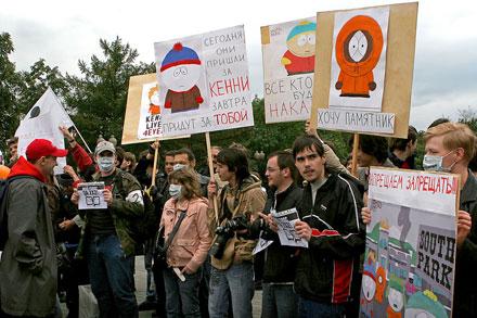 Митинги в поддержку 2х2 прошли в Москве и в Питере