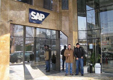 SAP - не единственный крупный разработчик ПО, которого кризис вынудил снизить квартальный прогноз