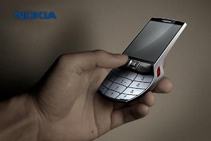 """...устройство  """"два-в-одном """" - это одновременно и... Необычный концептуальный телефон для Nokia."""
