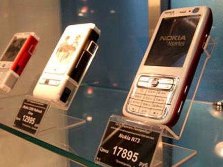 Исключив из телефона электрические соединения, служащие для передачи сигналов между компонентами устройства и его антенной, можно продлить время работы без подзарядки в 12 раз