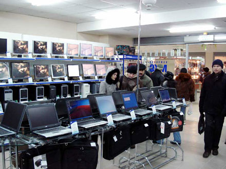http://filearchive.cnews.ru/img/cnews/2008/12/24/notebook_162f9.jpg