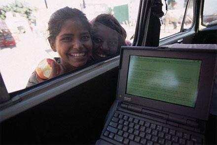 Разрабатываемый в Индии ноутбук, в первую очередь, предназначен для учебных заведений