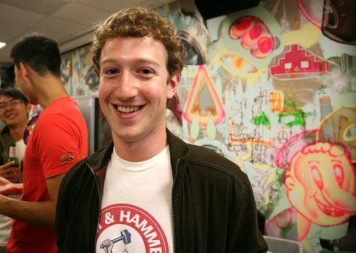 Основатель Facebook Марк Цукерберг сказал в октябре, что если его компания и проведет IPO, то не сейчас, а позже
