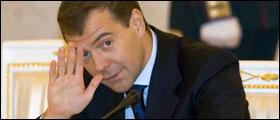 В кадровый резерв Медведева попали деятели ИКТ-сферы
