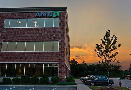 AMD, HP и Kraftway дали рекомендации российским чиновникам